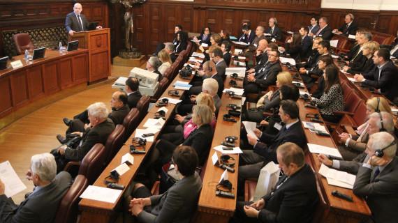 Stalno arbitražno sudište pri HGK vas poziva na 24. Hrvatske arbitražne dane