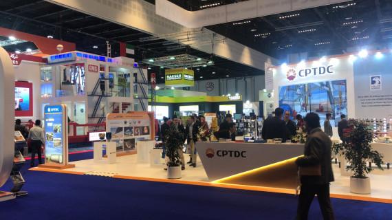 HGK priprema sudjelovanje na sajmu ADIPEC 2018 u Abu Dhabiju