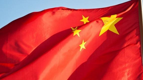 Nova procedura podnošenja zahtjeva za vizu za NR Kinu