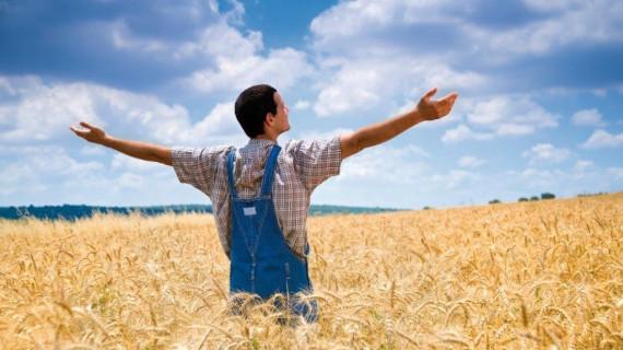 Poziv na prikupljanje informacija o planiranim ulaganjima u dugotrajnu imovinu u poljoprivredi i prehrambenoj industriji