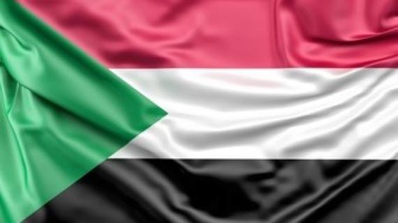 Sastanak - Kako poslovati sa Sudanom