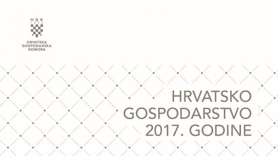 Hrvatsko gospodarstvo 2017. godine
