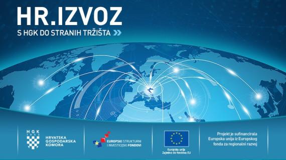 Seminar o internacionalizaciji poslovanja malih i srednjih poduzetnika