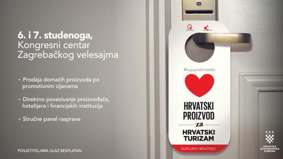 Specijalizirani projekt Kupujmo hrvatsko - hrvatski proizvod za hrvatski turizam