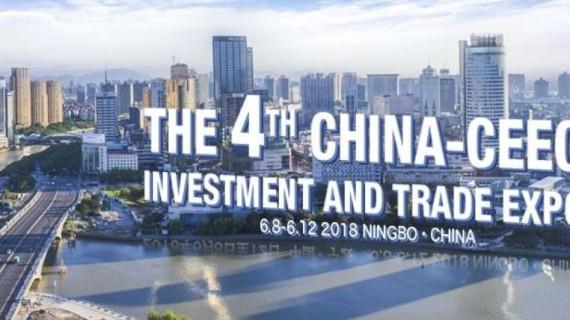 Investicijski i trgovinski sajam Kine i zemalja Srednje i Istočne Europe 2018 – NINGBO