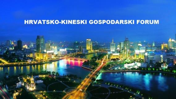 Hrvatsko-kineski gospodarski forum u HGK