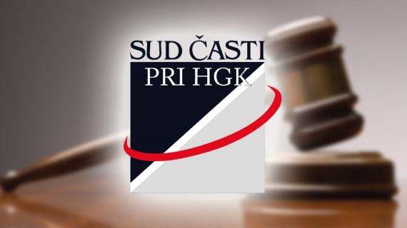 Objavljen Javni poziv za isticanje kandidatura za imenovanje sudaca Suda časti pri HGK iz reda predstavnika trgovaca
