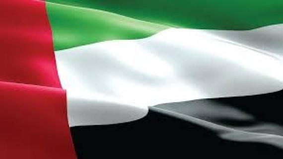 UAE – posjet hrvatskoga gospodarskog izaslanstva, 11. – 13. studenoga